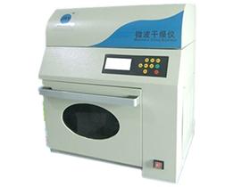 微波干燥仪