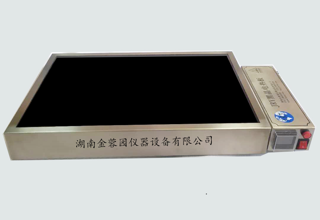 JRY黑晶电热板